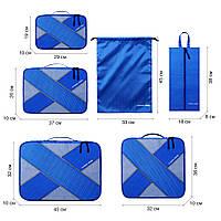 Комплект дорожных органайзеров для путешествий (органайзер для сумки и чемодана) P.travel (Синий), фото 1