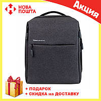 Рюкзак Xiaomi Simple Urban Backpack черный, фото 1
