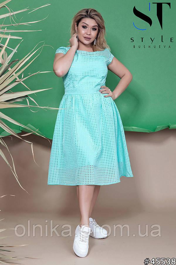 Платье  45538 размер 52