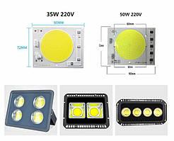 Светодиодная LED матрица 50Ватт IC SMART CHIP 220V ( встроенный драйвер ) 90*72mm
