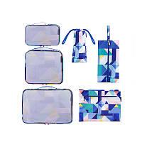 Комплект дорожных органайзеров для путешествий P.travel, геометрия (PT101), фото 1