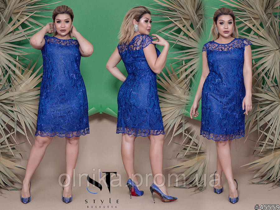 Платье 45559 размер 56