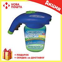 Жидкий газон HYDRO MOUSSE | Распылитель для гидропосева газона Гидро мусс, фото 1