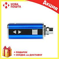 Электронная сигарета 10 W Eleaf Mini iStick синяя   варивольт