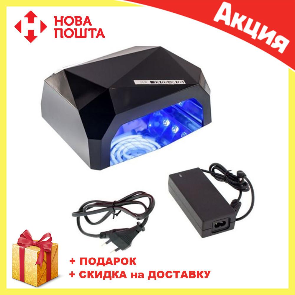 Гибридная  лампа 36W Quick CCFL + LED Nail Lamp | сушилка для ногтей с таймером