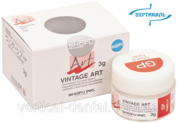Vintage ART - Глазур, 3 гр