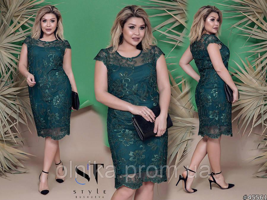 Платье 45561 размер 50, 56