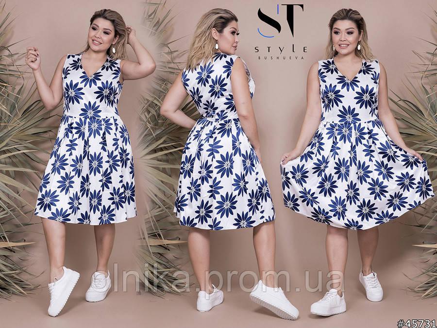 Платье 45731 размер 50-52,58-60