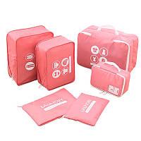 Комплект дорожных органайзеров для путешествий P.travel (Розовый) (PT107), фото 1