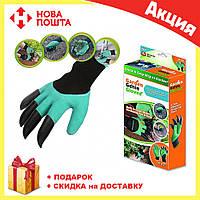 Перчатки с когтями для сада и огорода Garden Genie Gloves, фото 1