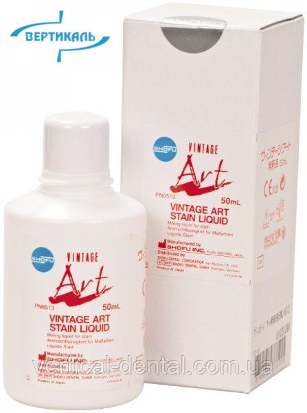 Vintage ART - Жидкость для красителей, 50 мл