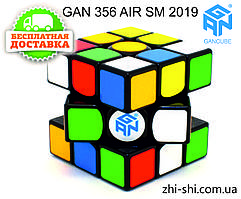 Кубик Рубика 3х3 GAN 356 AIR SM 2019 version