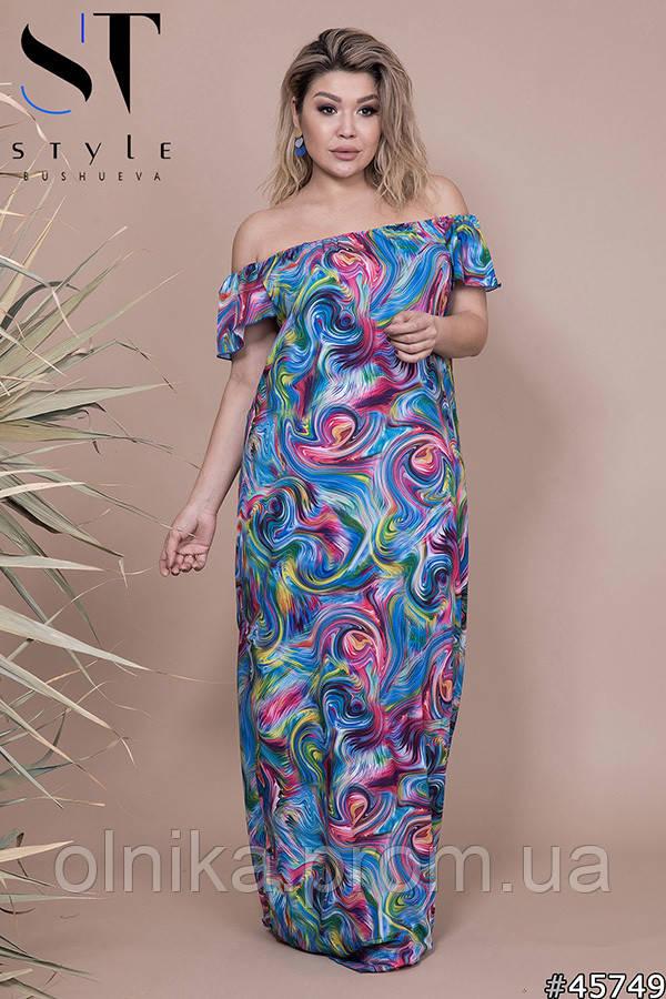 Платье 45749 размер 50-52