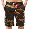 Шорты мужские камуфляжные YSTB Woodland camo с накладными карманами Вудкамо (рип-стоп, милитари, модные)