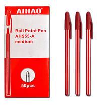 Ручка шариковая Aihao 555 красная