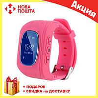 Детские Смарт-часы Smart Baby Watch Q50 РОЗОВЫЕ