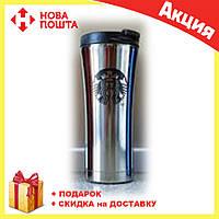 Термокружка Starbucks-3 (6 цветов) Серая