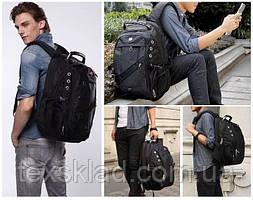 Рюкзак неоплачений SwissGear + чохол антидощ (USB/AUX вихід)