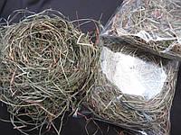 Сено натуральное (упаковка 50гр) (10/8) (цена за 1 шт. + 2 гр.)