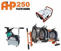 Сварочный аппарат с гидравлическим приводом AHP Plastik Makina 250