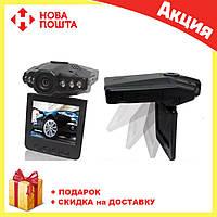Автомобильный видеорегистратор 198 HD DVR 2.5 LCD, фото 1