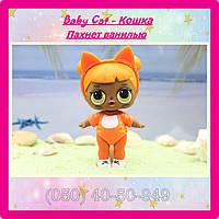 Кукла LOL Surprise 1 Серия Baby Cat - Кошка Лол Сюрприз Без Шара Оригинал