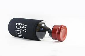 Бутылка для воды My Bottle 450 мл Red (200622), фото 2