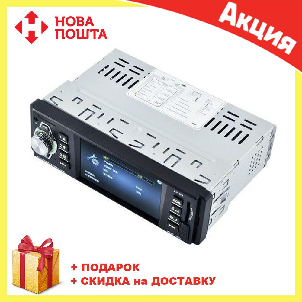 Автомагнитола  1DIN MP5-4022BT  | Автомобильная магнитола | RGB панель + пульт управления