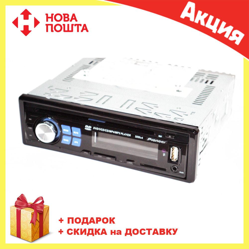 Автомагнитола 1DIN DVD-1350   Автомобильная магнитола   RGB панель + пульт управления