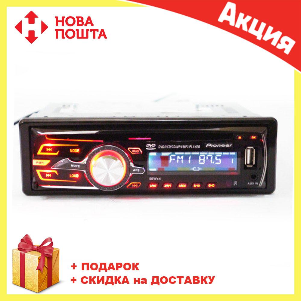 Автомагнитола 1DIN DVD-8250 | Автомобильная магнитола | RGB панель + пульт управления, фото 1