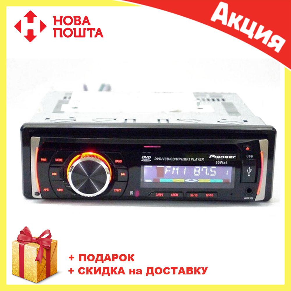 Автомагнитола 1DIN DVD-8400 | Автомобильная магнитола | RGB панель + пульт управления