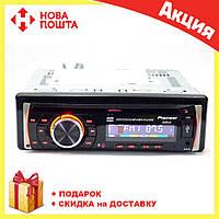 Автомагнитола 1DIN DVD-8400 | Автомобильная магнитола | RGB панель + пульт управления, фото 1