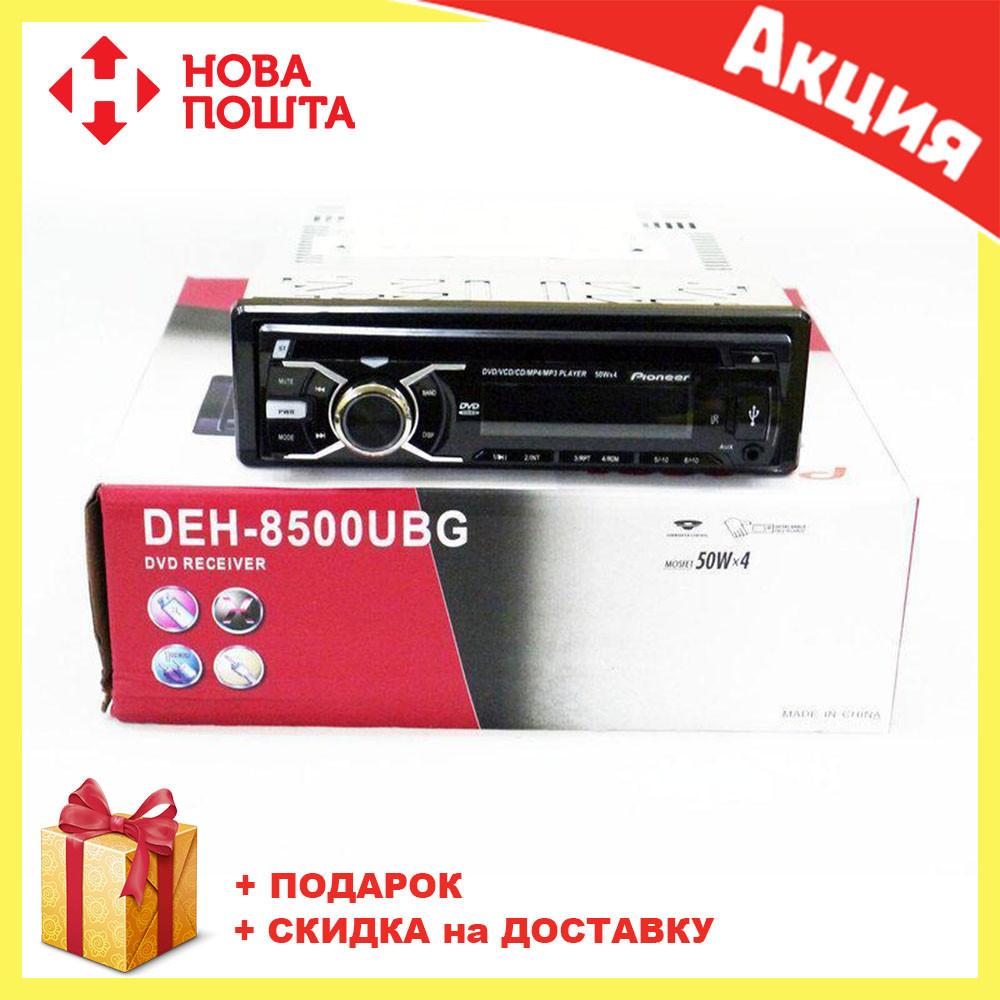 Автомагнитола 1DIN DVD-8500   Автомобильная магнитола   RGB панель + пульт управления