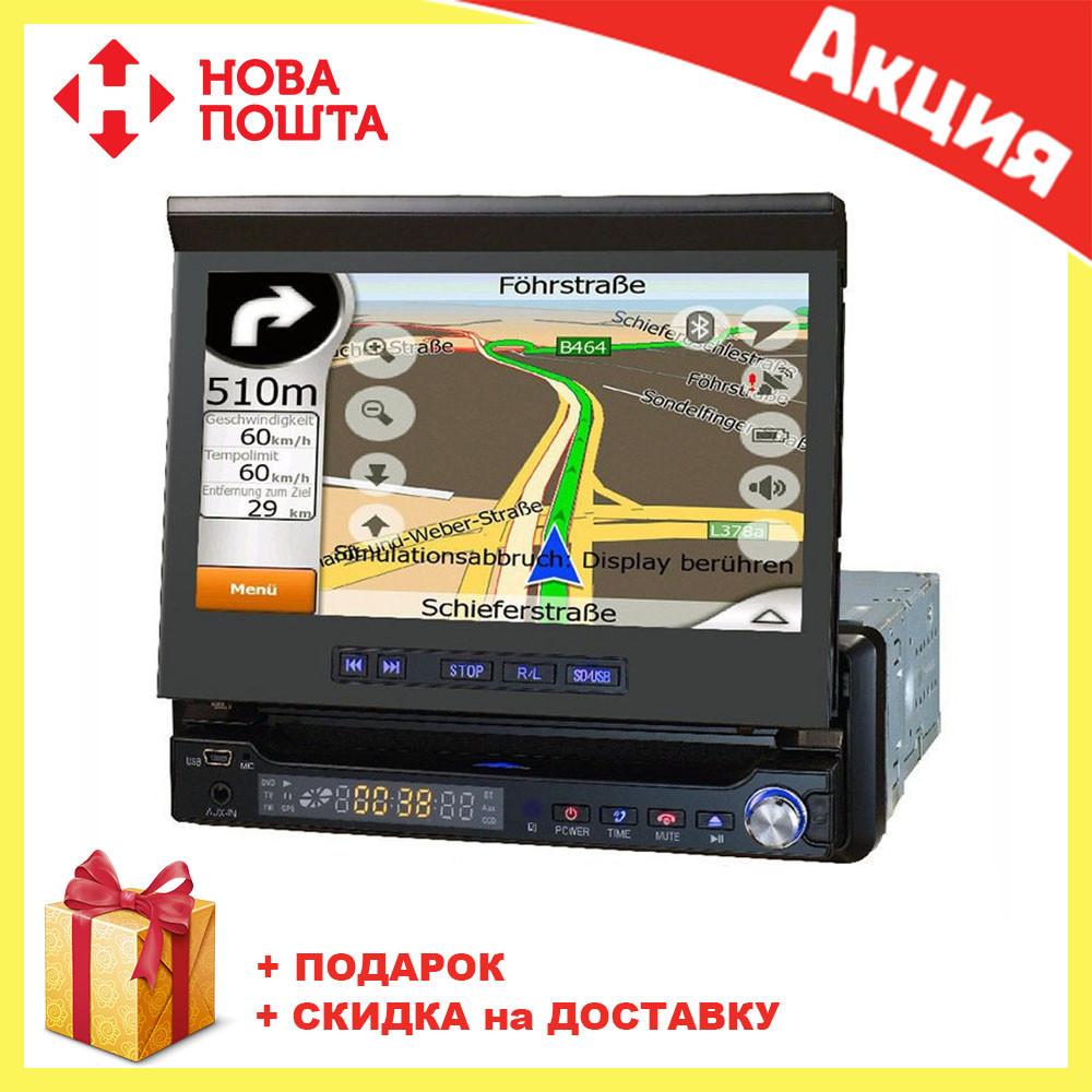 Автомагнитола 1DIN DA-766 с выезжающим экраном | Автомобильная магнитола  + пульт управления