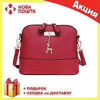 Стильная женская сумка через плечо Bembi | Маленькая сумочка Бэмби Красная, фото 1