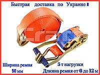Ремень стяжной, лента  для крепления груза 5т 6м