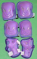 Захист на ролики, скейтборд CTN1 бузковий