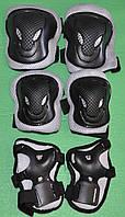 Захист на ролики, скейтборд CTN1 сірий