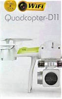 Квадрокоптер Quadcopter D11 WI-FI с возможностью установки камеры | летающий дрон | коптер