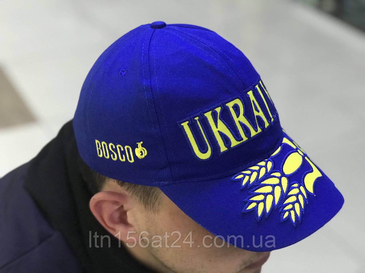 Кепки  Bosco Sport UA  синие и желтые в наличии