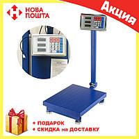 Весы торговые напольные платформенные электронные ACS 100KG 30*40 Fold усиленная площадка, фото 1