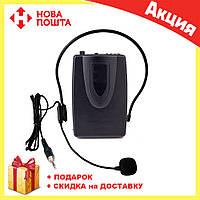 Микрофон для конференций Shure SH 100C | радиомикрофон | беспроводная гарнитура, фото 1