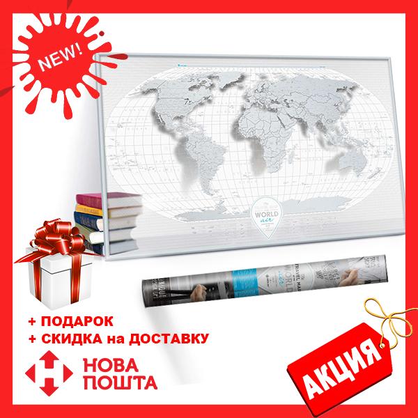 Скретч Карта Мира Travel Map ® AIR World   карта путешествий   карта желаний   оригинальный подарок
