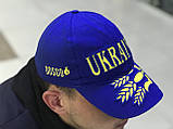 Кепка Bosco Sport Ukraine/ Боско Спорт Україна, фото 4
