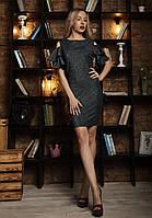 Нарядное платье с люрексовой нитью