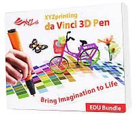 Ручка 3D XYZprinting da Vinci Education(комплект) (3N10EXEU00C)