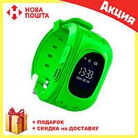 Детские Смарт-часы Smart Baby Watch Q50 ЗЕЛЕНЫЕ, фото 1