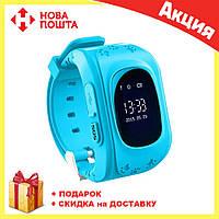 Детские Смарт-часы Smart Baby Watch Q50 ГОЛУБЫЕ, фото 1