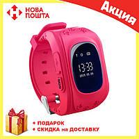 Детские Смарт-часы Smart Baby Watch Q50 КРАСНЫЕ, фото 1