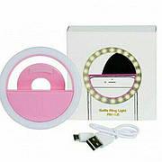 Селфи-кольцо USB Selfie Ring Light Pink (up1223)